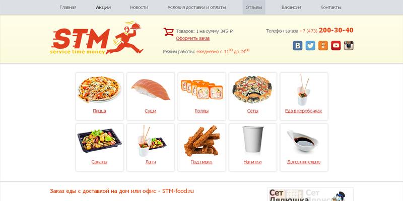 Поддержка и seo продвижение web-сайтов в воронеже отзывы xrumer